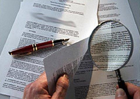 же, юридическое отношение представительства а так же документ удостоверяющий законность даже