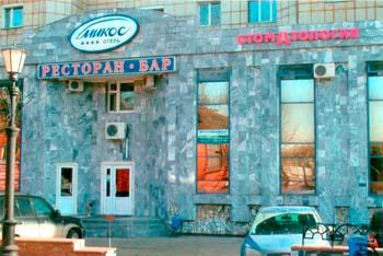 Очки на заказ интернет магазин челябинск